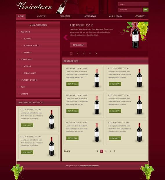 红酒网模板展示